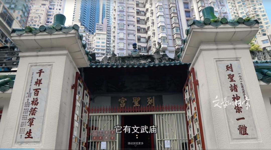 """温州网:纪录片《文学的一样平常》:这才是""""憧憬的生涯""""! 第16张"""