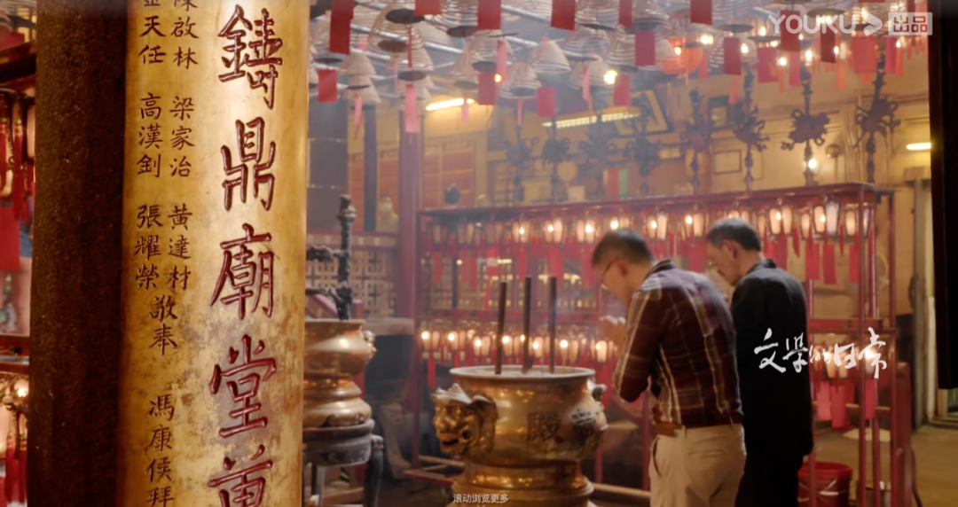 """温州网:纪录片《文学的一样平常》:这才是""""憧憬的生涯""""! 第17张"""