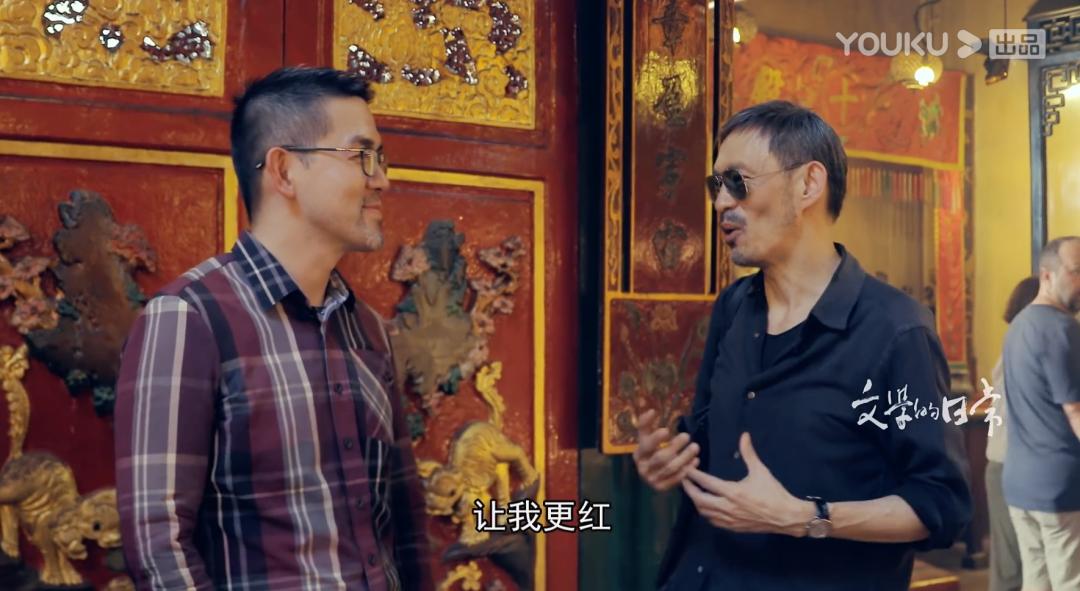"""温州网:纪录片《文学的一样平常》:这才是""""憧憬的生涯""""! 第18张"""