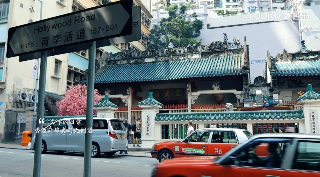 """温州网:纪录片《文学的一样平常》:这才是""""憧憬的生涯""""! 第19张"""