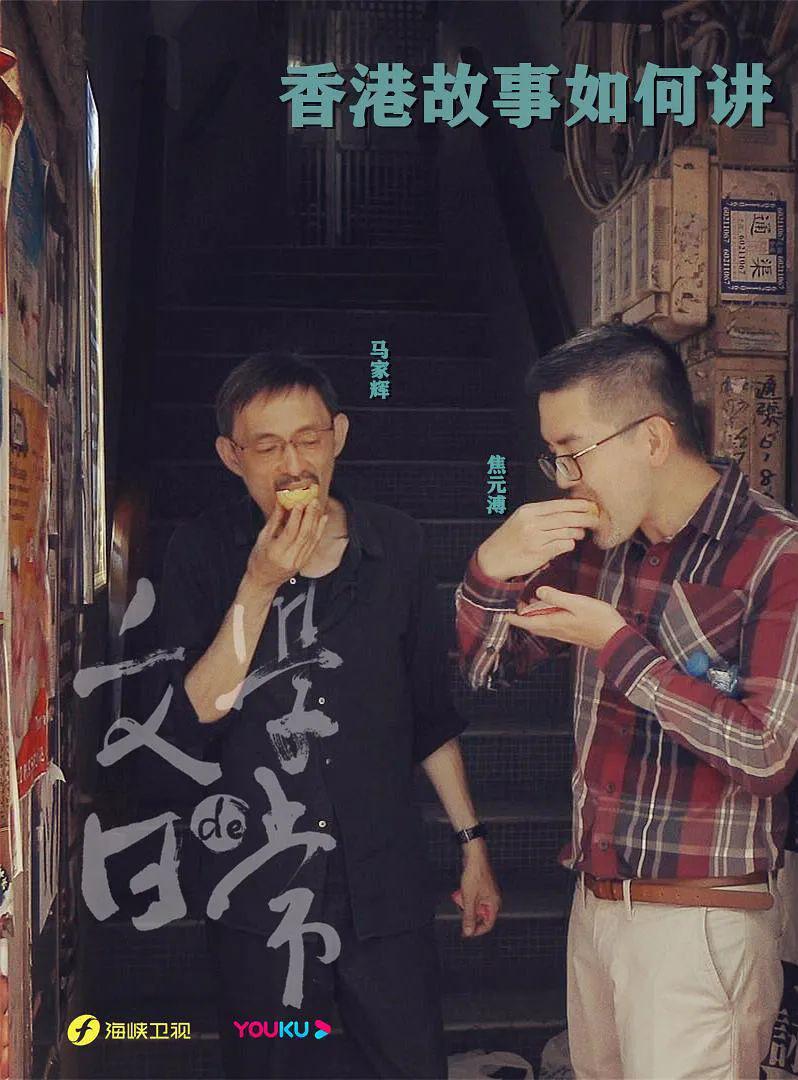 """温州网:纪录片《文学的一样平常》:这才是""""憧憬的生涯""""! 第20张"""