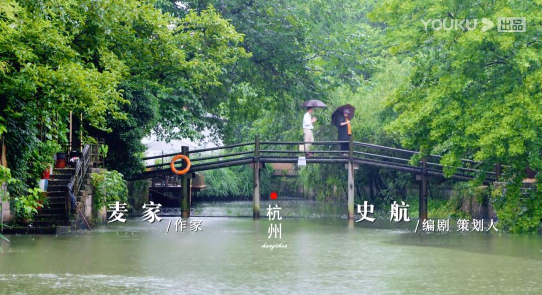 """温州网:纪录片《文学的一样平常》:这才是""""憧憬的生涯""""! 第26张"""