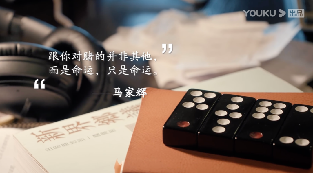 """温州网:纪录片《文学的一样平常》:这才是""""憧憬的生涯""""! 第29张"""