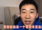 楊迪自制慶生視頻點名跑路站姐:兩個站子更新了
