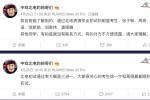 曝张子枫通过北电初试 《小欢喜》周奇等同在列