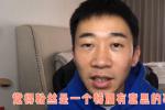 杨迪自制庆生视频点名跑路站姐:两个站子更新了