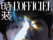 蔡徐坤三棱镜光效封面大片发布 演绎清冷少年感