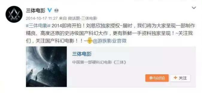 """齐齐哈尔新闻网:光线要拍新《三体》?""""三体宇宙""""远不止于此 第6张"""