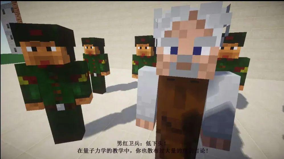 """齐齐哈尔新闻网:光线要拍新《三体》?""""三体宇宙""""远不止于此 第14张"""