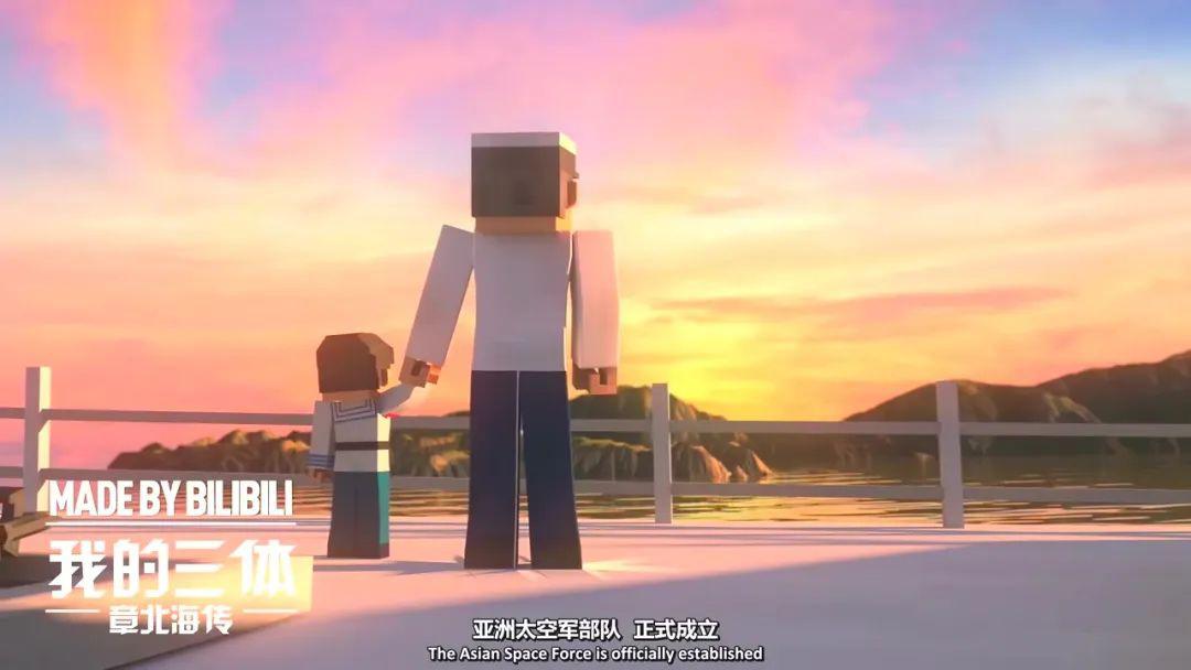 """齐齐哈尔新闻网:光线要拍新《三体》?""""三体宇宙""""远不止于此 第17张"""