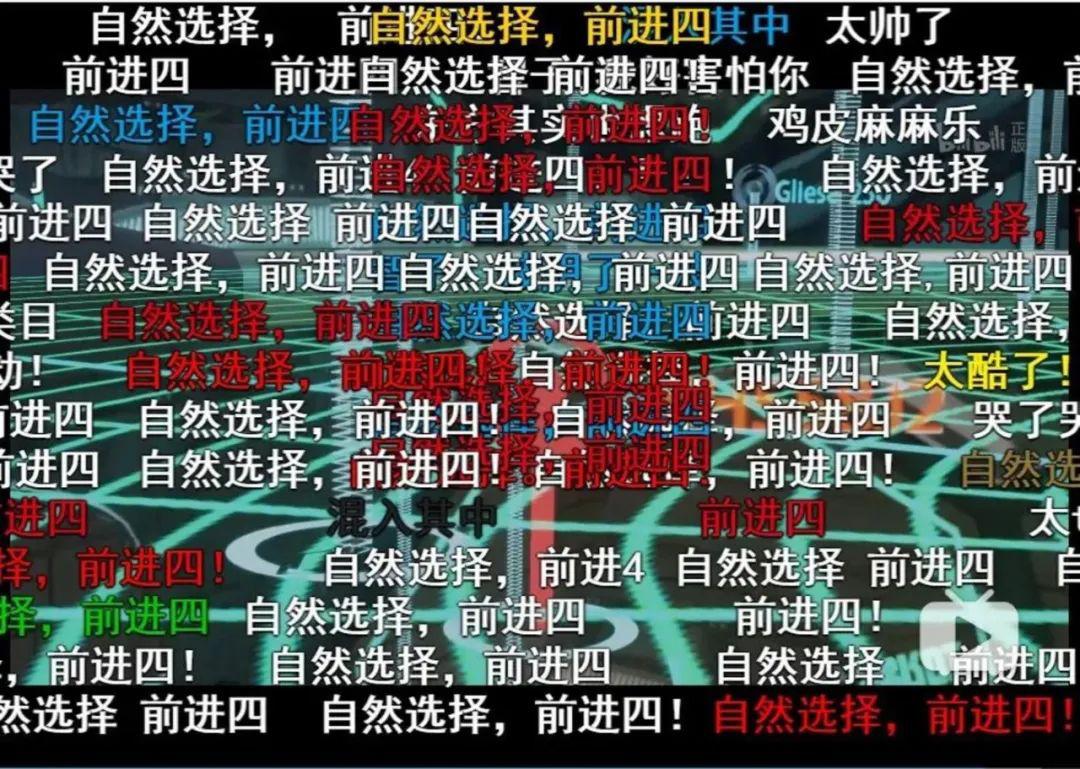 """齐齐哈尔新闻网:光线要拍新《三体》?""""三体宇宙""""远不止于此 第18张"""