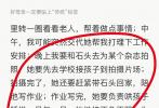 """4月29日,胡兵通過微博發文開懟郭濤,他在博文中寫道:""""演過父母愛情江德福的演員郭濤的新書《父親的力量》,名為一本教子的書,卻得意的講述了自己第一次打女人的經驗,告訴大家要給女人一些底線她們才會老實起來,比如女演員容易給男人戴綠帽?不會找女演員結婚,因為女演員愛慕虛榮情緒化,女人要溫良恭儉讓,這是一本教子的書還是一本""""女德""""?""""同時胡兵還向為此書做推薦的謝娜、李湘和徐帆提出質疑。"""