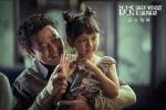 《误杀》近期将登台湾院线 导演柯汶利新作筹备中