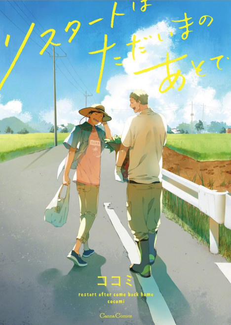 神颜配置!古川雄辉龙星凉合作漫改电影 今秋上映