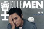 陳坤登時尚雜志封面 高級灰大片演繹紳士品格