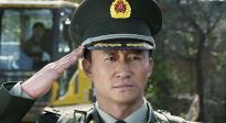 《今日影评·致敬劳动者》之矗立:向中国军人与人民警察致敬