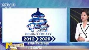 行业新观察:《视听表演北京条约》生效后对影视行业有何影响?