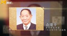 电影《袁隆平》还原袁隆平举世瞩目的研究历程