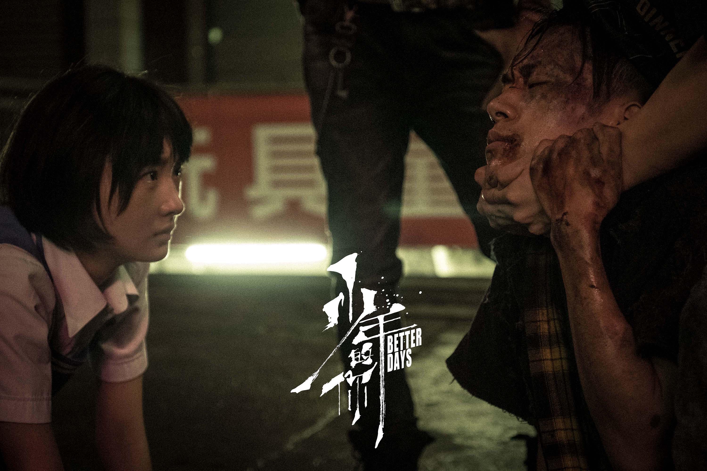 镇江旅游景点:第39届金像奖揭晓 《少年的你》获8奖成最大赢家 第3张