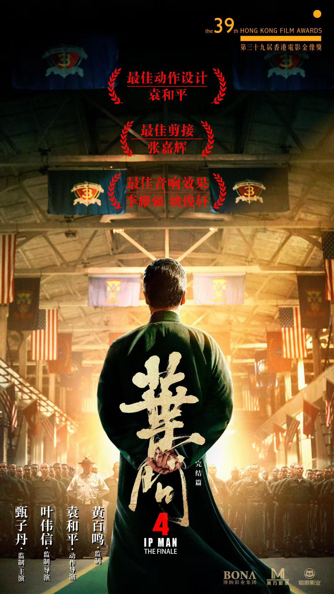 镇江旅游景点:第39届金像奖揭晓 《少年的你》获8奖成最大赢家 第4张