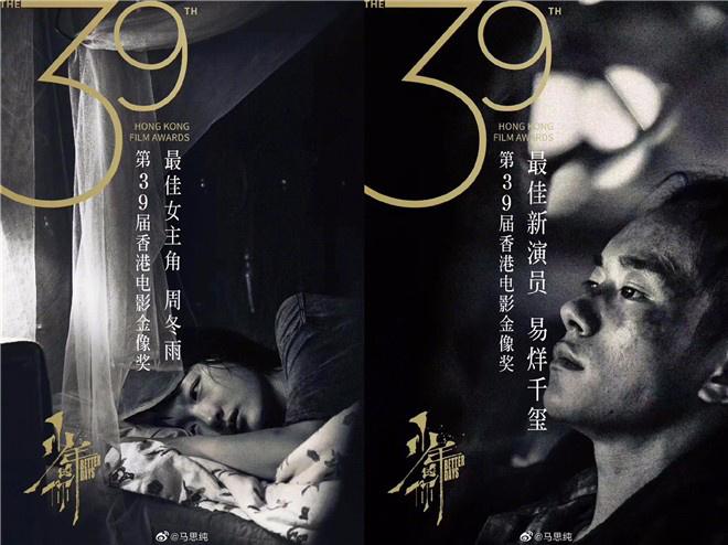 南通人事网:章子怡发文祝贺《少年的你》获奖:实至名归