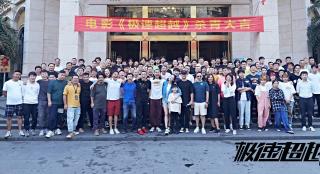 短跑题材电影《极速超越》杀青 郑恺为戏增肥30斤
