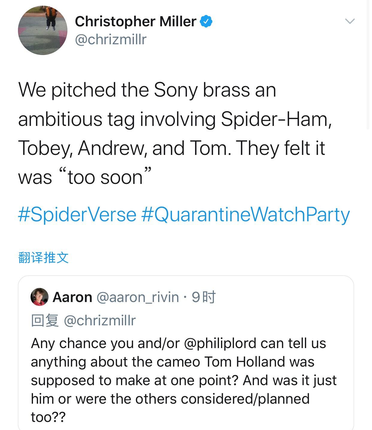 预计三代蜘蛛侠将共享同一个框架?索尼透露这只是时间问题。