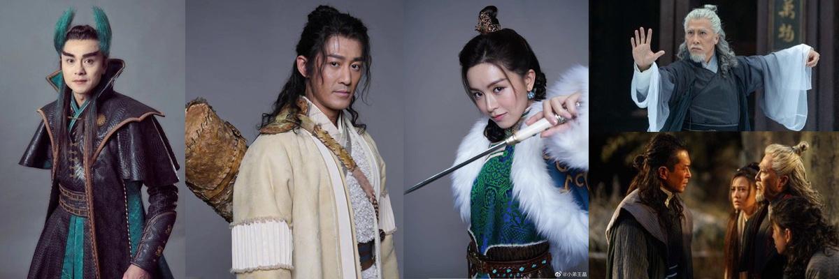 林峯饰张无忌 古天乐甄子丹加盟新《倚天屠龙记》