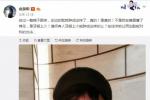 """俞灝明""""臉腫如瓜"""" 網友留言:神似劉翔和潘粵明"""
