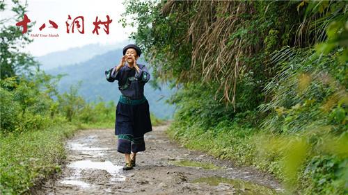 从电影《十八洞村》看现代视野中的乡村书写