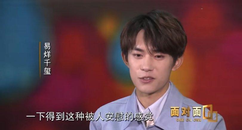 南昌天气预报15天:易烊千玺谈《少年的你》 称哭是因为受到一定 第2张