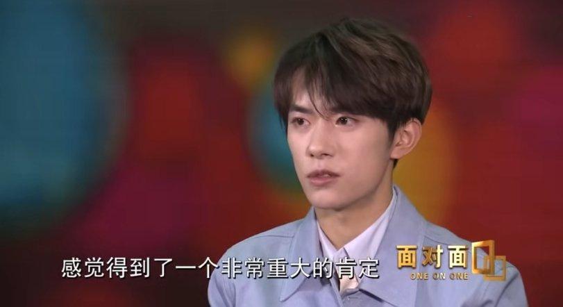 南昌天气预报15天:易烊千玺谈《少年的你》 称哭是因为受到一定
