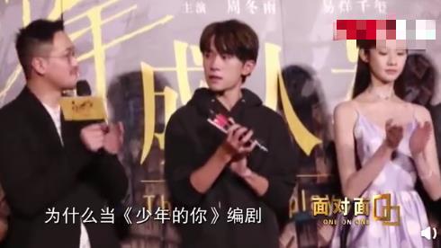南昌天气预报15天:易烊千玺谈《少年的你》 称哭是因为受到一定 第3张