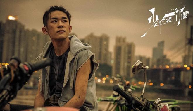 南昌天气预报15天:易烊千玺谈《少年的你》 称哭是因为受到一定 第4张