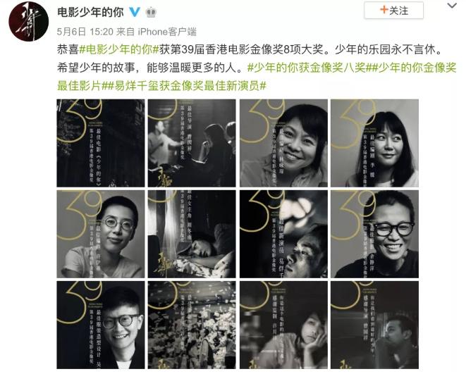 鹤岗二手车:曾国祥周冬雨易烊千玺 这是青年电影人最美的容貌