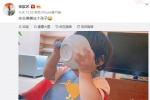 張歆藝發布兒子四坨吃飯照片:嘴太壯了,隨我
