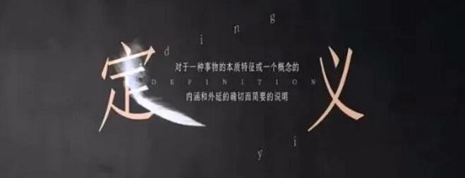 """哈尔滨新闻网专题:乘风破浪照样兴风作浪?细数""""姐姐""""综艺的秘密 第18张"""