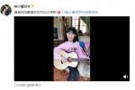鮑蕾女兒彈唱《貝加爾湖畔》搞怪 陸毅微博點贊