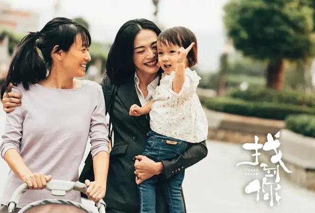 """《彩票指南》头条推荐:母亲节快乐!""""不管""""多少岁 「母亲对我的」〖爱都〗比海更<深> 第4张"""