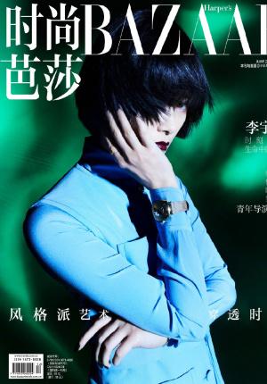 李宇春齐刘海长发造型登封 暗色唇妆魅惑又冷艳!