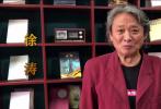 疫情防控终现曙光,社会生活正在缓缓复苏。沐浴在自由阳光中的我们,无法忘记——全体医疗护理人员在此次抗疫斗争中做出的巨大奉献和无畏壮举!在5月12日国际护士节到来之际,中国电影家协会、中国文联电影艺术中心发布电影人线上诗朗诵《生命之光》。