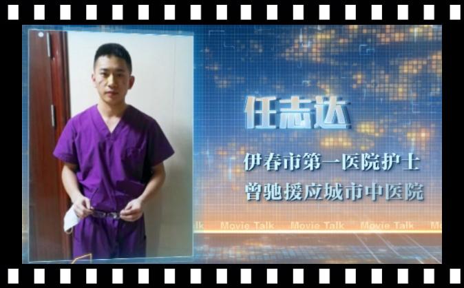 邯郸招聘:援鄂护士眼里,影视作品中最乐成的护士角色是ta 第6张