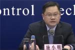 中国疾控中心:影剧院开放后座位保持一米距离