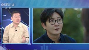 """夏雨、郭京飞等中年男演员为何能迎来事业""""第二春""""?"""