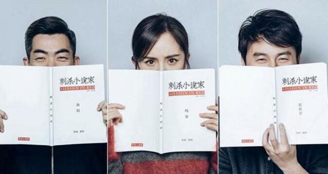 日照置业网:杨幂《斛珠夫人》开拍 细数作家与影视的不解之缘 第4张