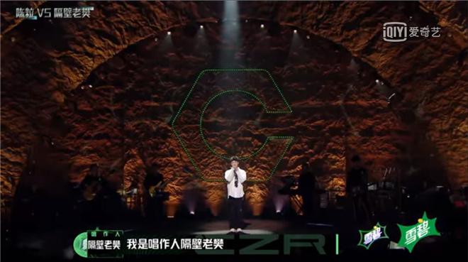 """临沂人才网:音乐综艺""""扎堆"""",凭啥征服那些挑剔的耳朵? 第4张"""