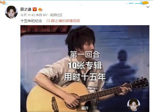 中国商标网查询:薛之谦头戴皮包对眼儿搞怪 庆祝歌手出道十五年 第1张