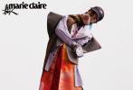 5月15日,王一博登封《嘉人Marie Claire》6月刊封面大片發布。黑白色調的封面大片,王一博解鎖面紗造型令人驚艷;真空西裝造型性感撩人;直視鏡頭的冷峻眼神酷勁十足。內頁中,王一博還駕馭了多套擺造型,彩色混搭的時裝演繹出百變的時尚魅力。