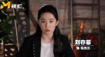 《花木蘭》選角千人競爭 劉亦菲如何脫穎而出