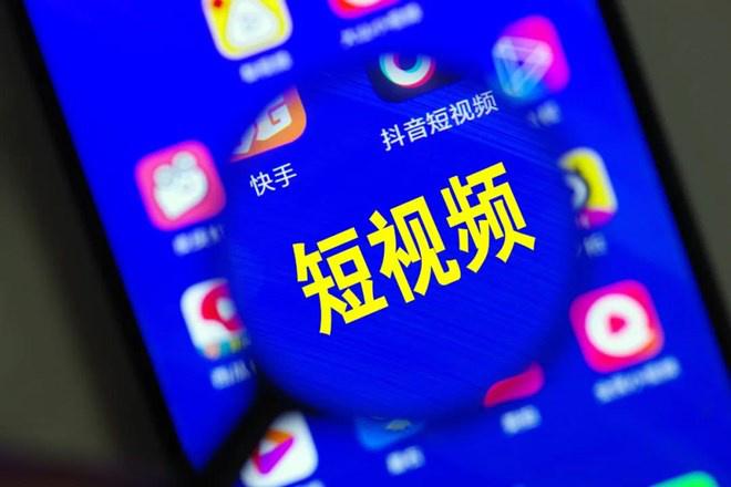 """濮阳信息港:出圈用户争夺战 头部短视频平台打响""""中场战事"""" 第7张"""